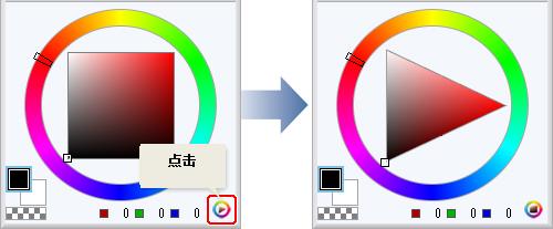 网易阴阳师logo矢量图