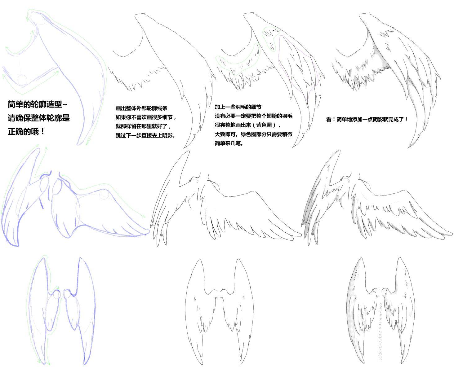 漫画中常见的翅膀 - 优动漫 动漫创作支援平台