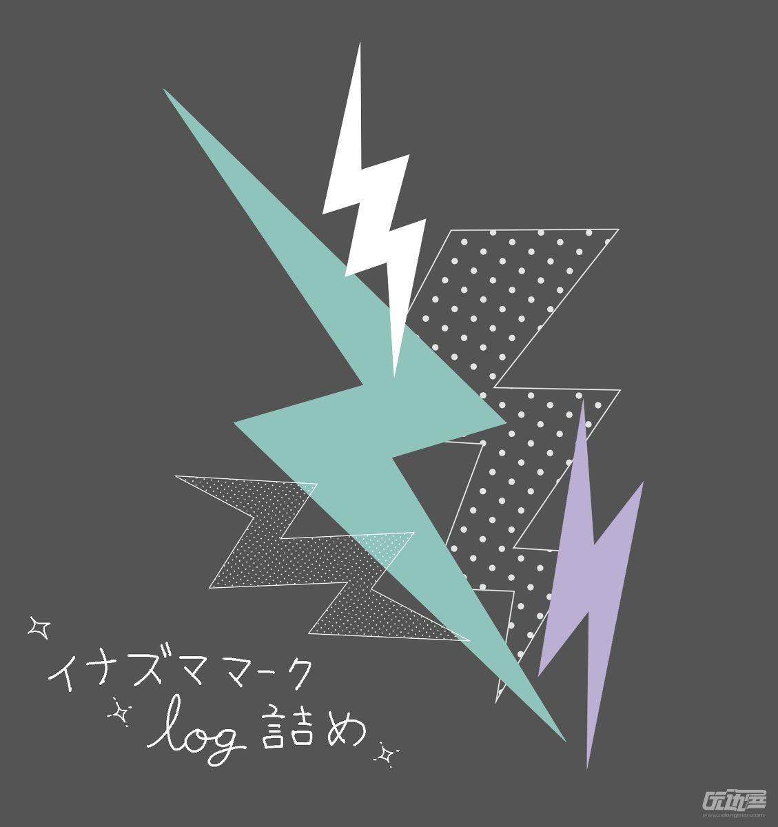 闪电背景素材 - 优动漫