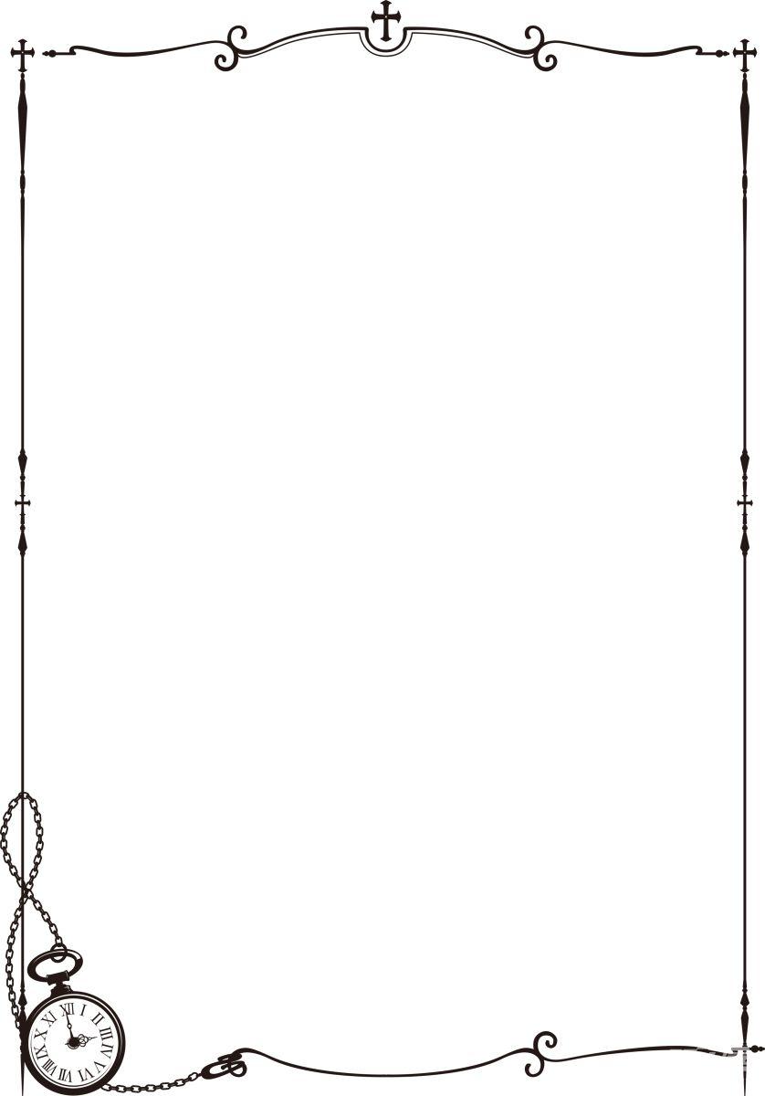 边框线条 矢量图_电视机边框矢量图_儿童 边框 矢量图