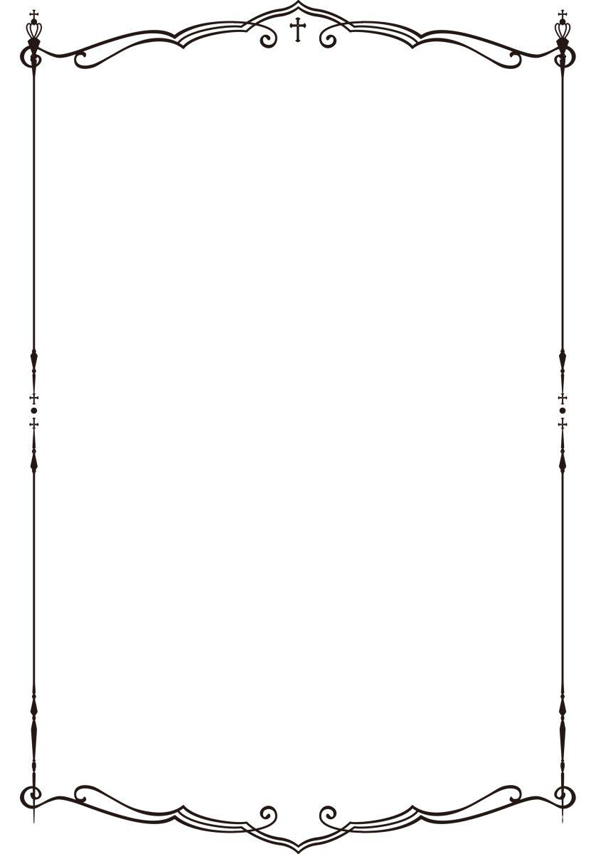细线条边框素材 - 优动漫