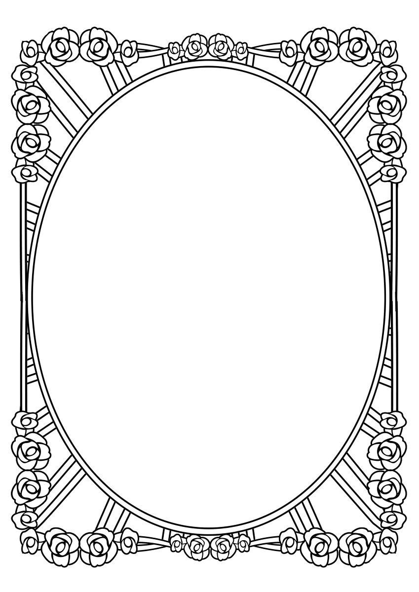 ppt 背景 背景图片 边框 模板 设计 矢量 矢量图 素材 相框 849_1200