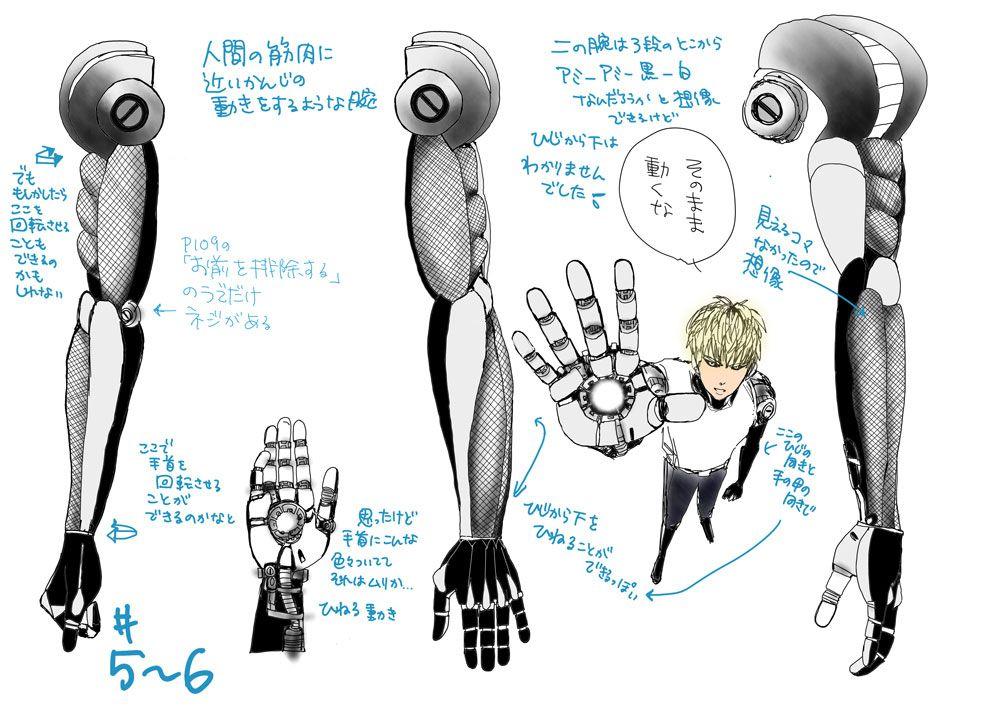 机械手臂素材 - 优动漫 动漫创作支援平台