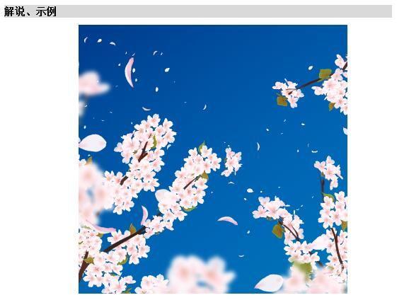 樱花瓣 - 优动漫 动漫创作支援平台