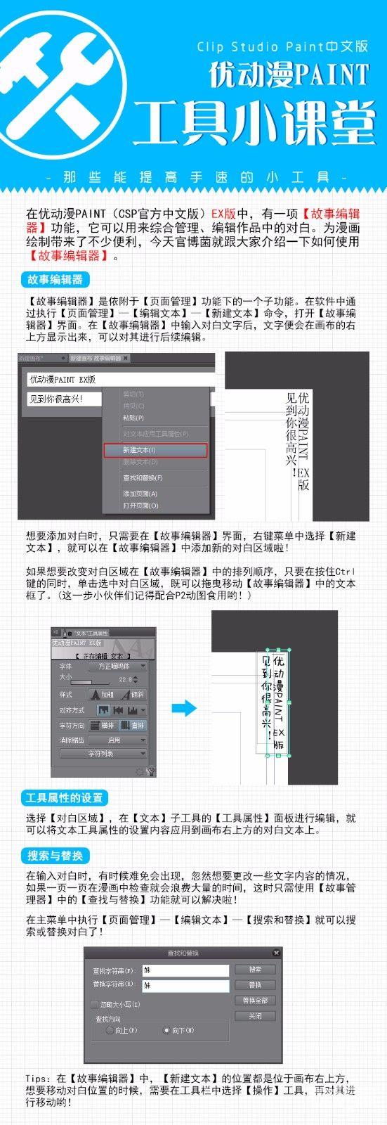 小工具模板.jpg