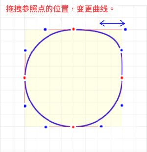 5d7d95c79a4584df7e51e7d82b2f895d_zh-tw.jpg