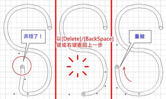 0d3de4c2fc12c9eb2aa3ba10218a4517_zh-tw_small.jpg