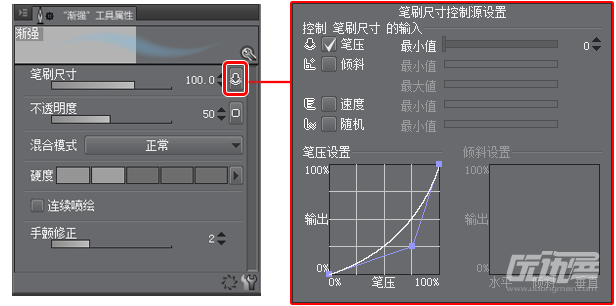 bb3d7d4478ec5c5565e07516b6876a16_ja-jp_small 拷贝.png