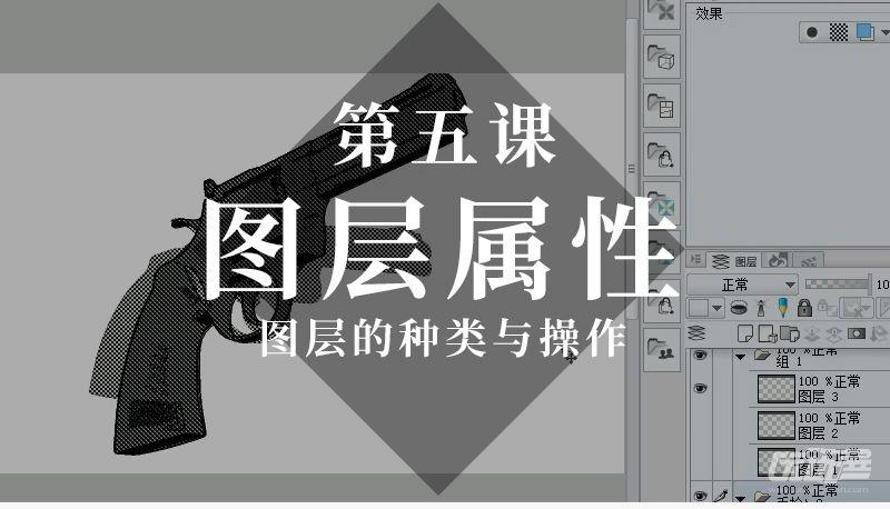 图文视频教程封面6-1.jpg