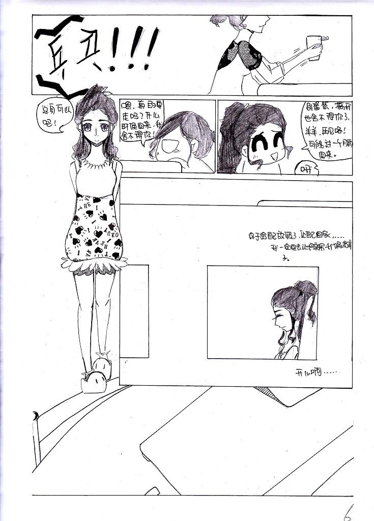 编辫子 - 优动漫 动漫创作支援平台