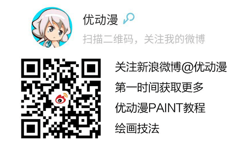 微博二维码.png