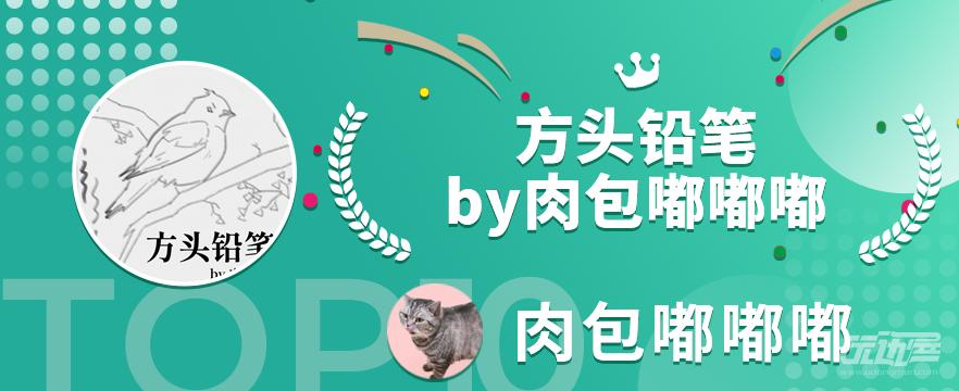 内容展示TOP10.png