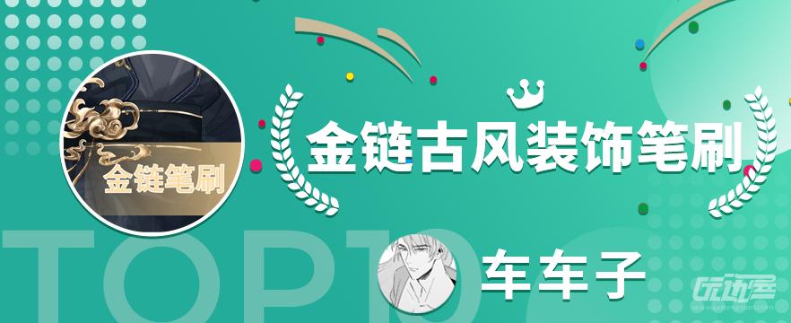 内容展示TOP9.png