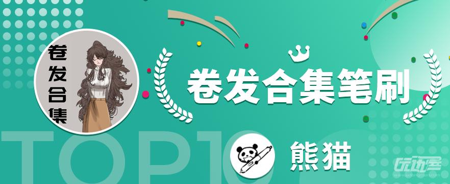 内容展示TOP6.png