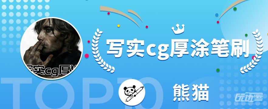 内容展示_TOP2.png