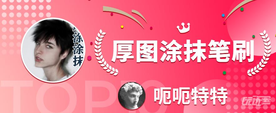 内容展示_TOP3.png