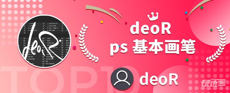 内容展示_TOP4.png