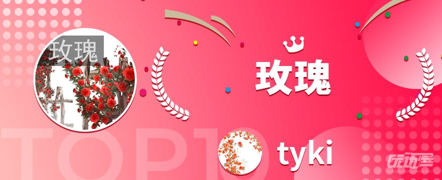 内容展示_TOP7.png